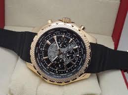 wristwatch2